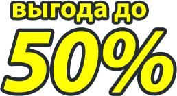 Уничтожение тараканов, клопов Владивосток